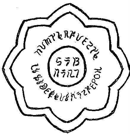 jepang-25