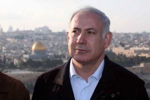 Netanyahu Berlatar al-Aqsha
