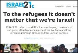 Israel21c - Bagi pengungsi, Israel tak masalah