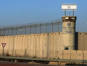 Tembok Israel