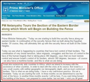 Israel PM Office - Statement Borders