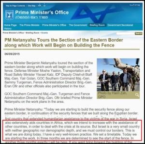 Israel PM Office - Statement