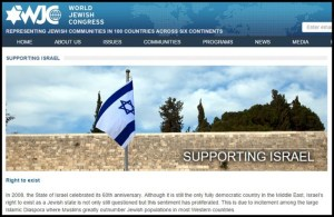 WJC - Supporting Israel