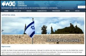 WJC - Supporting Israel