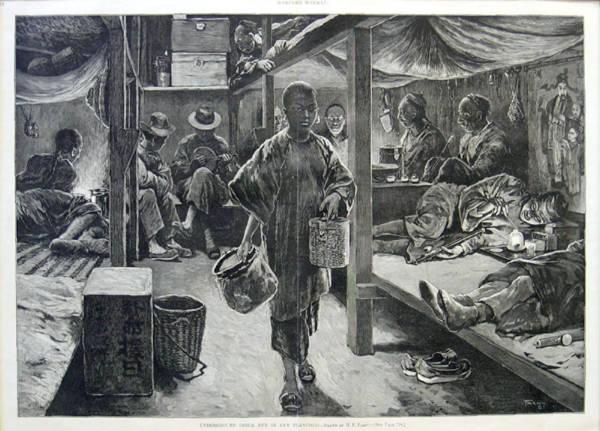 Sarang opium China
