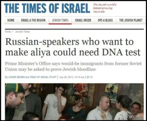 Times of Israel - Tes DNA