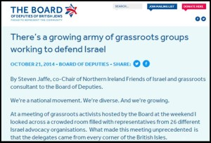 BOD - Supports Israel