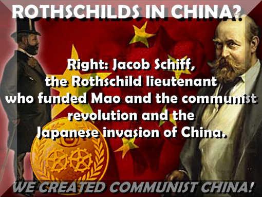 Rothschilds di China