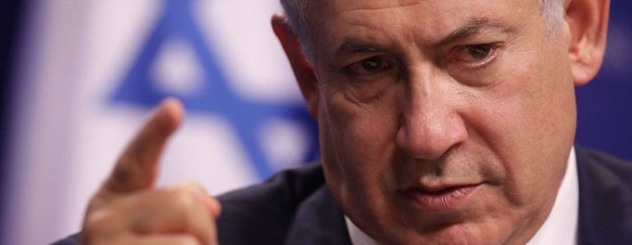 Israel peringatkan Eropa